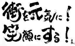 株式会社山陰メディア通信社