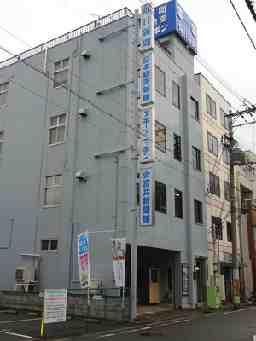 株式会社宮井新聞舗