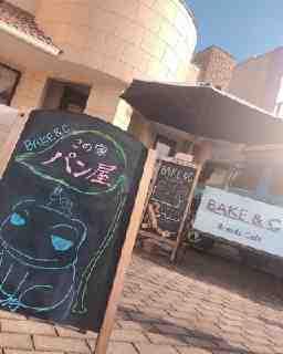 BAKE&C