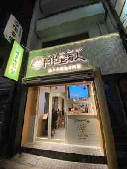 美嘉ジャパン株式会社