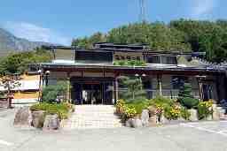 有限会社旅館飛騨牛の宿