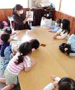 HELLO KIDS 岐阜
