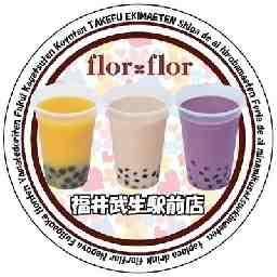 florflor福井武生駅前店