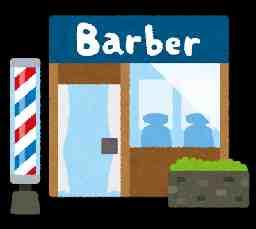 barbersuzu