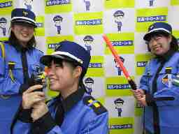 関西パトロール神戸株式会社