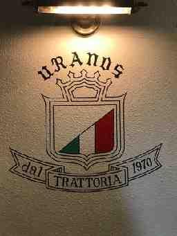 イタリア料理 ウラヌス