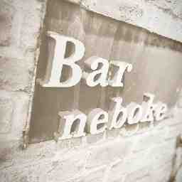 bar neboke(ネボケ)
