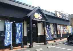 博多一番どり佐賀鍋島店