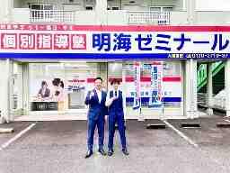 株式会社i-studio
