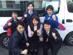 株式会社サニクリーン東京