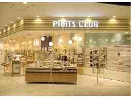 パーツクラブ ジョイナステラス二俣川店