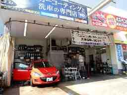 ENEOS Dr.Driveセルフ薬院SS 喜多村石油店
