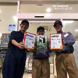 ENEOS 和泉中央SS 株式会社ENEOSジェネレーションズ