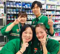 ENEOS 若松町 SS 株式会社ENEOSジェネレーションズ