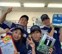 ENEOS R51若松町SS 株式会社ENEOSジェネレーションズ