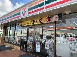 ENEOS 聖心町SS 株式会社ENEOSジェネレーションズ