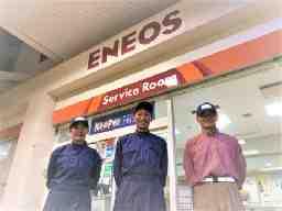 ENEOS 関町SS 株式会社ENEOSジェネレーションズ