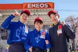 ENEOS Dr.Drive綾瀬市役所前店 株式会社ENEOSフロンティア