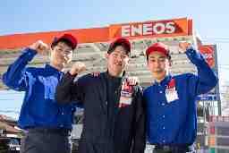 ENEOS ありま車検センター 株式会社ENEOSフロンティア