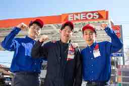 ENEOS 烏山車検センター 株式会社ENEOSフロンティア