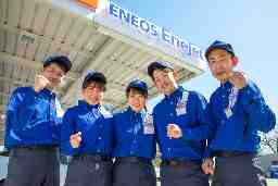 ENEOS Dr.Driveセルフ新今川店 株式会社ENEOSフロンティア
