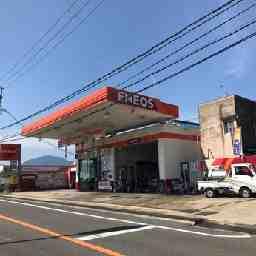 ENEOS 香芝SS 阪本石油
