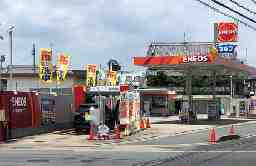 ENEOS セルフ名阪香芝SS 阪本石油