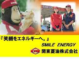ENEOS Dr.Driveセルフ花崎店 関東菱油