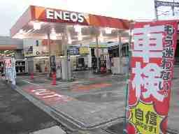 ENEOS Dr.Drive大宮店 関東菱油