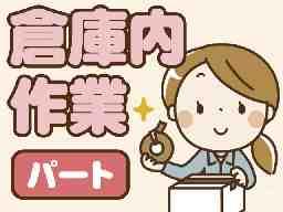 ヤマキシ 通販事業部
