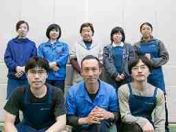 日本ロジテム株式会社