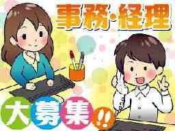株式会社平山 沼津支店