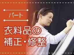 株式会社山田修整小松工場