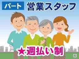 株式会社あさひ建創