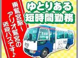 中田商会株式会社