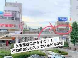 佐藤梱包運輸株式会社 久喜営業所