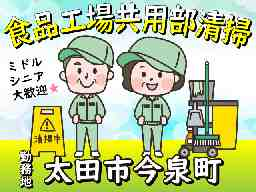 日本ビルシステム株式会社