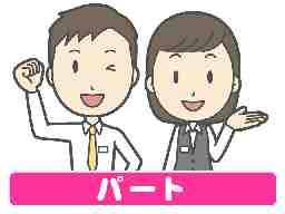 株式会社平和堂 アル・プラザ金沢