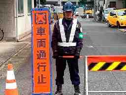株式会社SC保安警備東日本