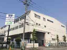 ダイセーエブリー二十四株式会社 大阪第二ハブセンター