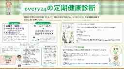 ダイセーエブリー二十四株式会社 香川ハブセンター