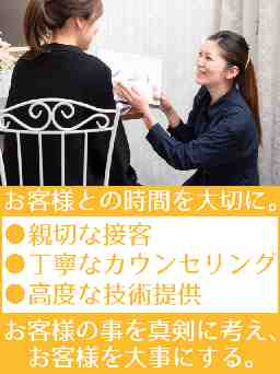 アイラッシュアンドネイルサロンビー 神戸甲南山手店