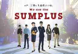 株式会社SUMPLUS沖縄オフィス