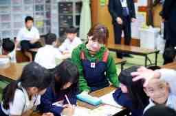 吉井学童保育所(にこにこクラブ)