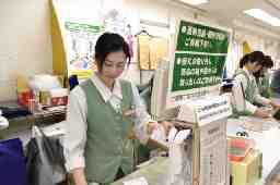 ファンビタウン5 寺内株式会社