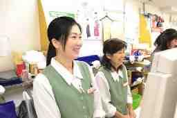 ファンビタウン11 寺内株式会社