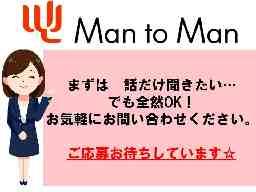 Man to Man株式会社