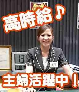 株式会社三慶