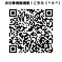 フィールド九州 東浜営業所