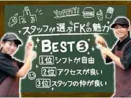 ウェンディーズ・ファーストキッチン 富山ファボーレ店